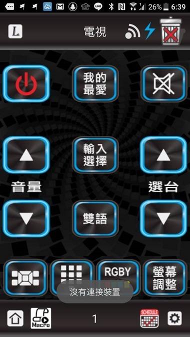 用 i-Ctrl 艾控讓手機變為無線遙控,遙控器 Bye bye clip_image0164