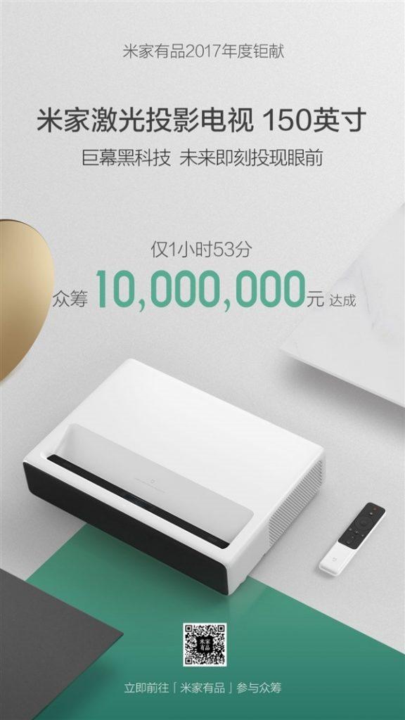 mi-laser-576x1024