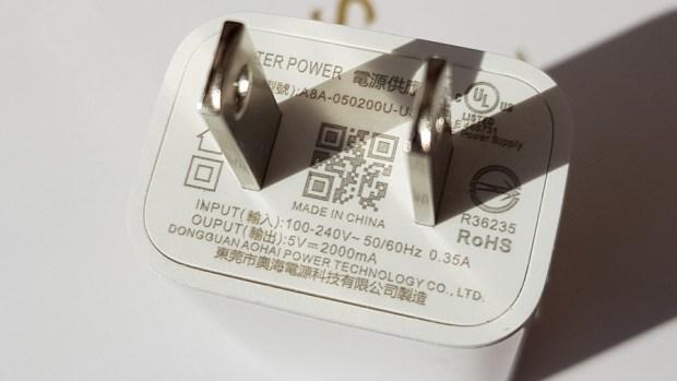 日系血統 SHARP AQUOS S2 開箱評測:用中階機的價格享受旗艦機的相機性能 20170819_151759