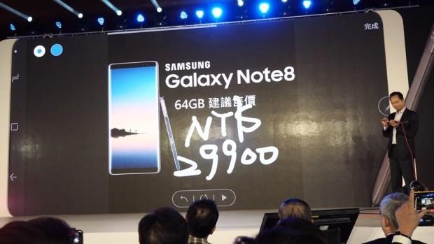 搭載雙鏡頭的 Galaxy Note8 來了!價格 30000 有找,預購禮超大器! 8291006