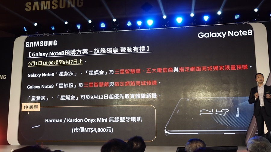 搭載雙鏡頭的 Galaxy Note8 來了!價格 30000 有找,預購禮超大器! 8291008