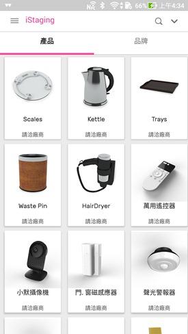 ZenFone AR評測,一機享受 AR+VR 潮科技 Screenshot_20170801-043425