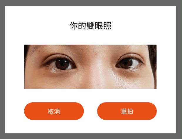 黃瑽寧醫師聯手打造過敏日誌,幫助找出過敏問題 Screenshot_20170813-195742