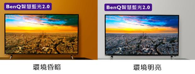 推坑你BenQ 50吋4K HDR 智慧低藍光電視 (50JM700),護眼現在開始都不遲 022-1