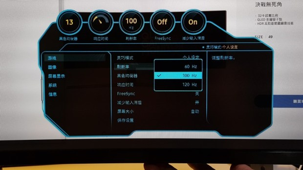 爽度最高!不只是電競螢幕,三星 32:9 超級寬螢幕 CHG90 評測 20170821_010355