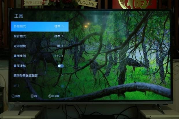 推坑你BenQ 50吋4K HDR 智慧低藍光電視 (50JM700),護眼現在開始都不遲 IMG_7194-048