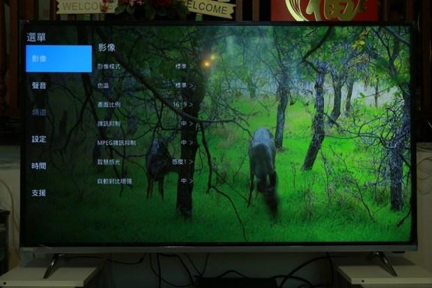 推坑你BenQ 50吋4K HDR 智慧低藍光電視 (50JM700),護眼現在開始都不遲 IMG_7196-049