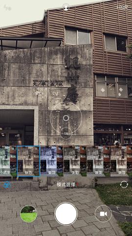 小米6陶瓷尊享版 (陶瓷黑)開箱評測:CP 值最高的旗艦級拍照手機 Screenshot_2017-09-21-16-08-50-096_com.android.camera