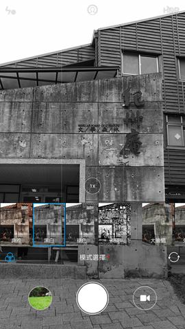 小米6陶瓷尊享版 (陶瓷黑)開箱評測:CP 值最高的旗艦級拍照手機 Screenshot_2017-09-21-16-09-11-657_com.android.camera