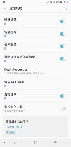 Screenshot_20170909-154136