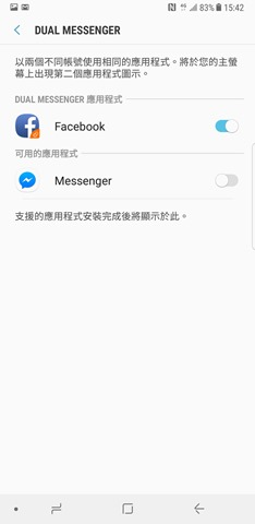 Screenshot_20170909-154209