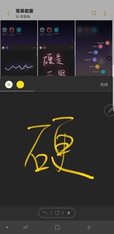 Samsung Galaxy Note8 完整評測:有史以來最接近單眼相機畫質的照相手機 Screenshot_20170918-235222