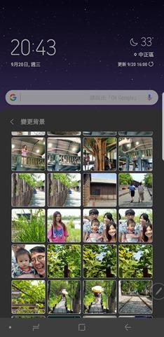 Samsung Galaxy Note8 完整評測:有史以來最接近單眼相機畫質的照相手機 Screenshot_20170920-204355