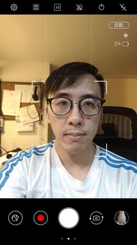 ZenFone 4 Pro 相機特色介紹及詳細實測 (大量照片實測) Screenshot_20170928-020535