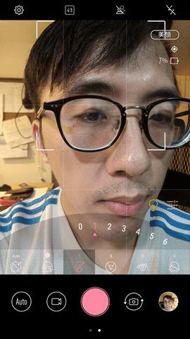 ZenFone 4 Pro 相機特色介紹及詳細實測 (大量照片實測) Screenshot_20170928-020608