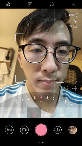 ZenFone 4 Pro 相機特色介紹及詳細實測 (大量照片實測) Screenshot_20170928-020636