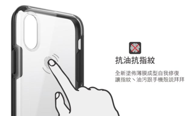 推薦 innerexile iPhone X 自我修復透明保護殼,裝殼也能保有原機質感 033