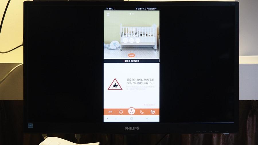 輕鬆把手機變電腦、讓電視具備上網功能-Samsung DeX 行動工作站 A171653