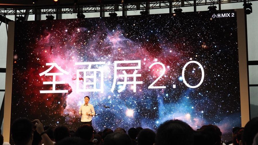 全面屏手機始祖「小米 MIX 2」正式在台灣上市,大螢幕佔比 14,999 輕鬆入手 A191674