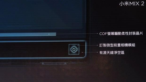 全面屏手機始祖「小米 MIX 2」正式在台灣上市,大螢幕佔比 14,999 輕鬆入手 A191679