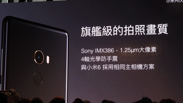 全面屏手機始祖「小米 MIX 2」正式在台灣上市,大螢幕佔比 14,999 輕鬆入手 A191715
