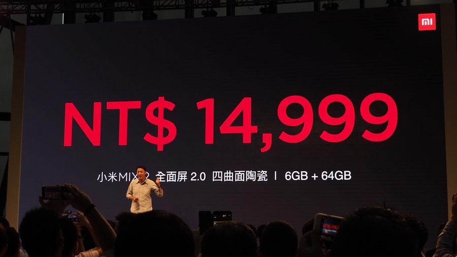 全面屏手機始祖「小米 MIX 2」正式在台灣上市,大螢幕佔比 14,999 輕鬆入手 A191742