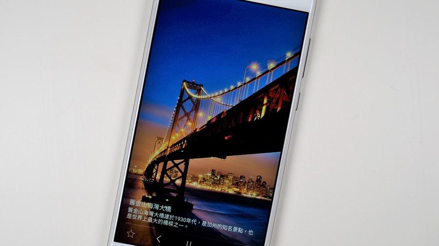 半價就能買到旗艦級相機!ASUS ZenFone 4 (ZE554KL) 評測 A231817
