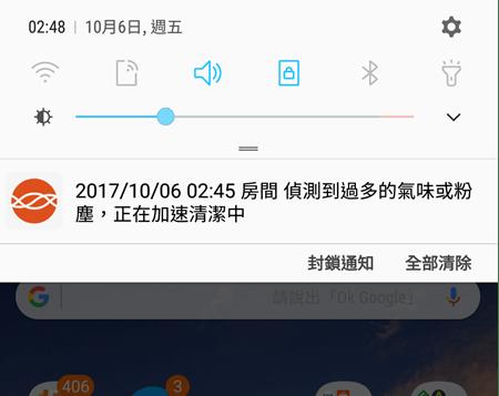 Screenshot_20171006-024849