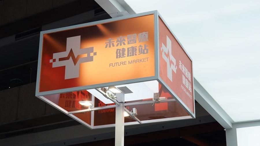 未來 5 年的研發都在這邊!經濟部「未來進行市科專成果展」讓你一次看完數十個最新科技 clip_image005