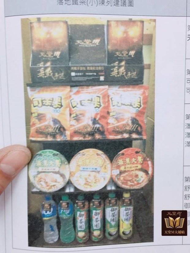 台灣天堂M商品「再戰手遊包」曝光,內含虛擬寶物卡並與10款商品合作大放送 23376632_2269433059740894_8848586284887036355_n-004