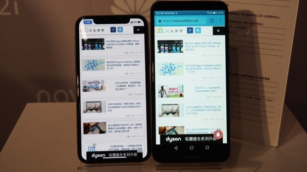 華為首款全面螢幕手機 HUAWEI nova 2i 網美姬來囉! 不只拍照,連攝影都能美肌讓妳無時無刻都好看 B142216