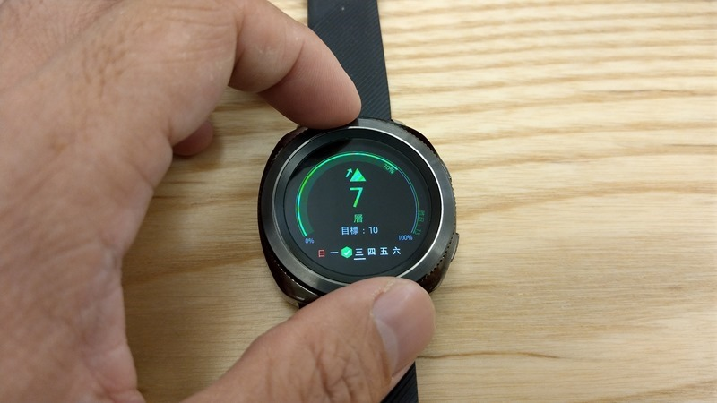Samsung Gear Sport 開箱評測,兼具運動貼身教練與智慧手錶的時尚組合 IMAG0870
