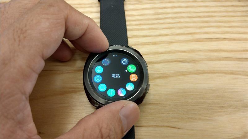 Samsung Gear Sport 開箱評測,兼具運動貼身教練與智慧手錶的時尚組合 IMAG0874