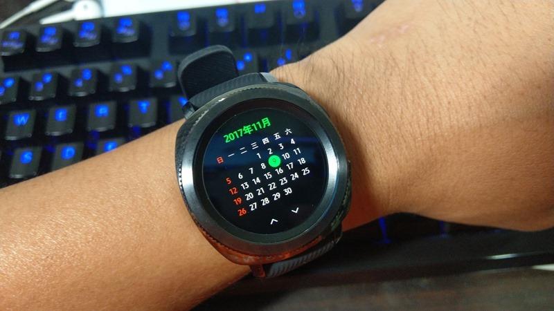Samsung Gear Sport 開箱評測,兼具運動貼身教練與智慧手錶的時尚組合 IMAG0900