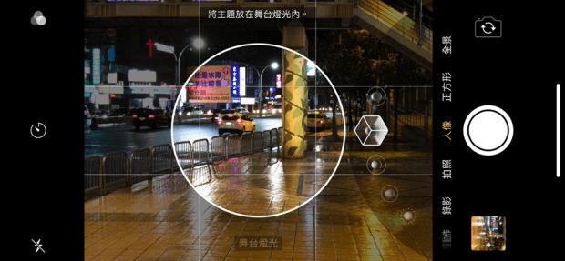 iPhone X 詳細評測,性能火爆、自拍鏡頭意外超實用! (含實拍照片) IMG_0172