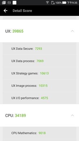 半價就能買到旗艦級相機!ASUS ZenFone 4 (ZE554KL) 評測 Screenshot_20171007-213516