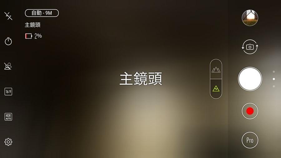 半價就能買到旗艦級相機!ASUS ZenFone 4 (ZE554KL) 評測 Screenshot_20171115-024351