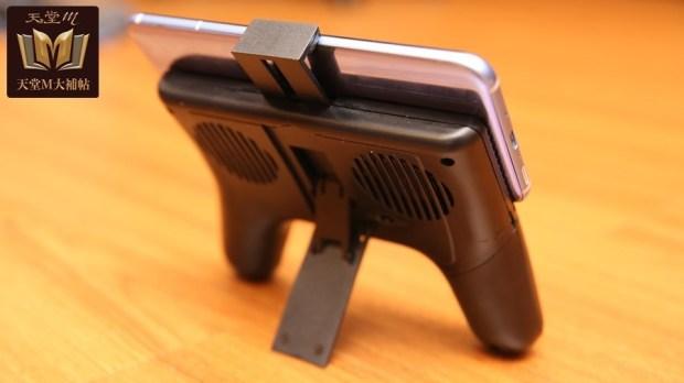 《天堂M》手機散熱神器,降溫有感保護手機電池必備,還可當行動電源 IMG_7783-003