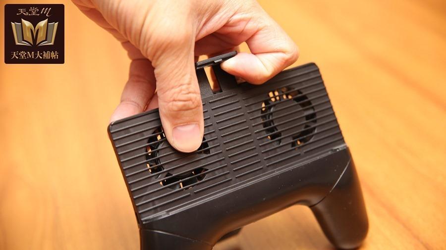 《天堂M》手機散熱神器,降溫有感保護手機電池必備,還可當行動電源 IMG_7791-010