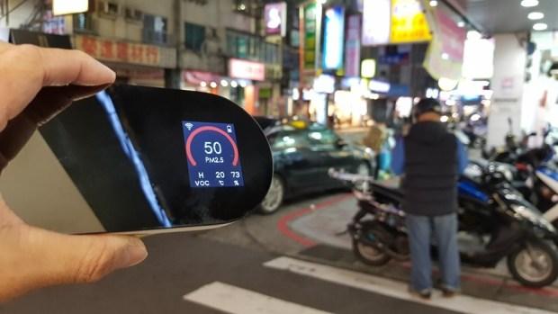 [實測空汙] 飄滿香味的夜市空氣品質如何? 走一趟臨江街夜市 (通化夜市)吧! 20180117_203229