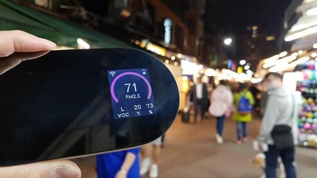 [實測空汙] 飄滿香味的夜市空氣品質如何? 走一趟臨江街夜市 (通化夜市)吧! 20180117_203759
