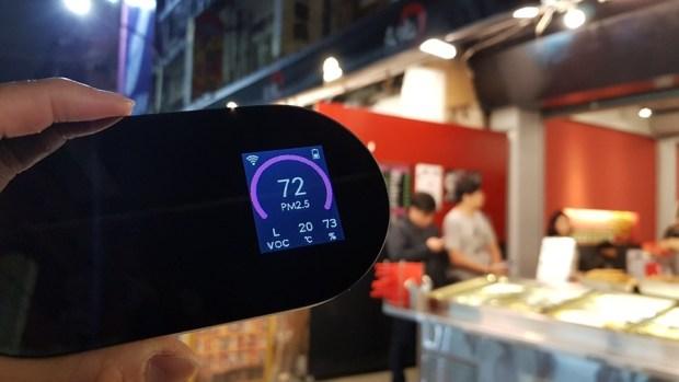 [實測空汙] 飄滿香味的夜市空氣品質如何? 走一趟臨江街夜市 (通化夜市)吧! 20180117_203825