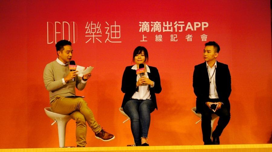 中國最大叫車平台來台!「滴滴出行」加入手機APP叫車市場 DSC7608
