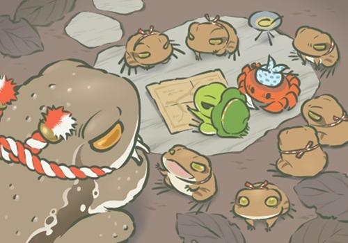 旅行青蛙(旅かえる) 史上最完整攻略解析 missing-frog