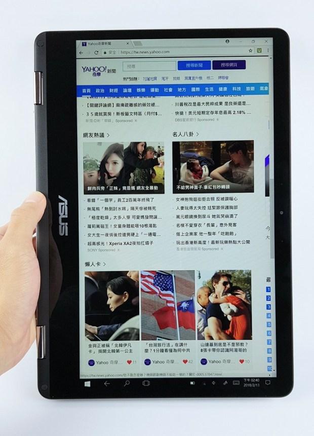 13 小時超長續航!ASUS ZenBook Flip 14 360° 翻轉筆電 評測 (UX461) 3