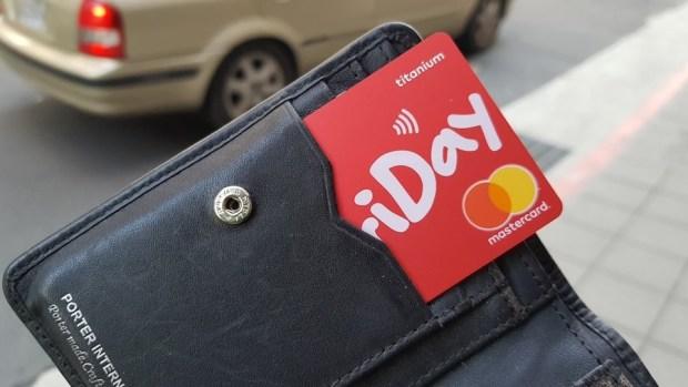 [信用卡推薦] 遠傳 friDay 聯名卡讓你從國內省到國外,生活大小事全包了! 20180212_164849