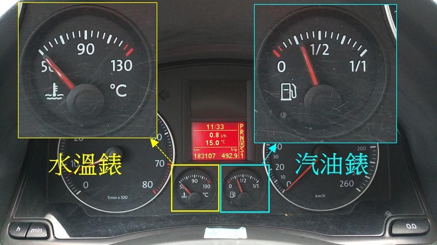 [新春好行] 長途出遊前,別忘了檢查五油三水與輪胎 7d223de09b0c