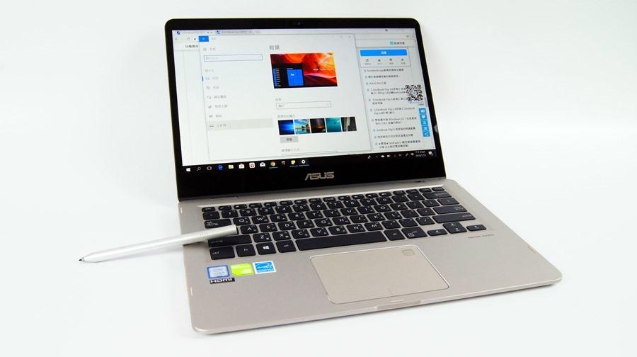 13 小時超長續航!ASUS ZenBook Flip 14 360° 翻轉筆電 評測 (UX461) DSC7708