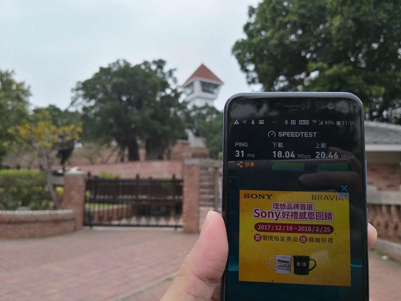 亞太GT行動上網測速X台南走春景點推薦 IMG_20180207_111146