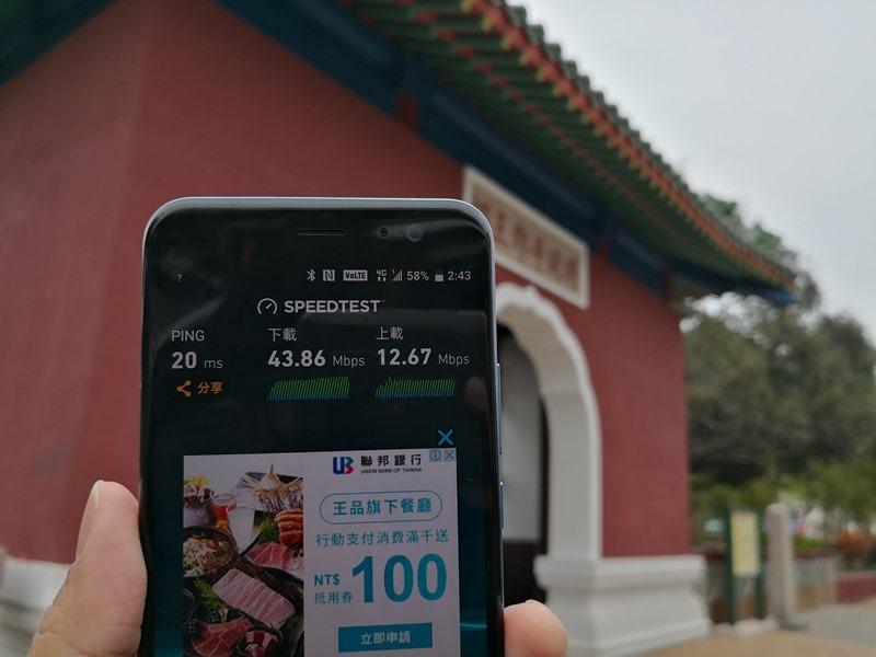 亞太GT行動上網測速X台南走春景點推薦 IMG_20180207_144347